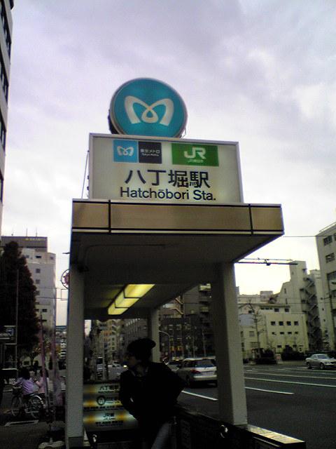 Dvc00271