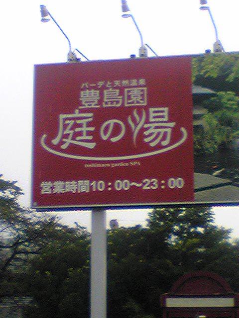201010214