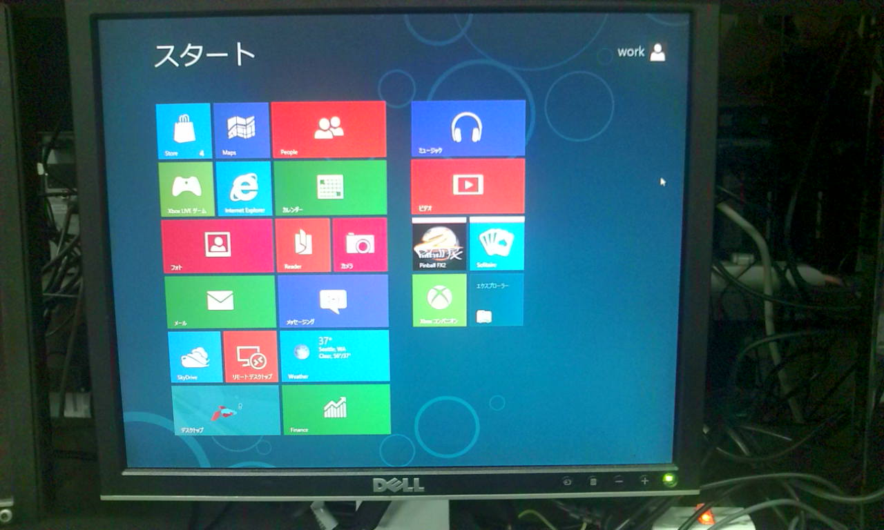 Windows8(Moto)