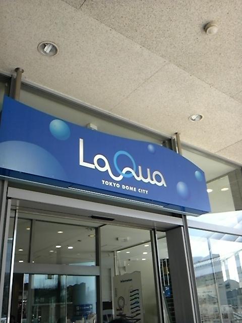 Spa・LaQua(AKI)