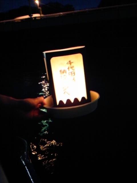 灯籠流し(AKI)