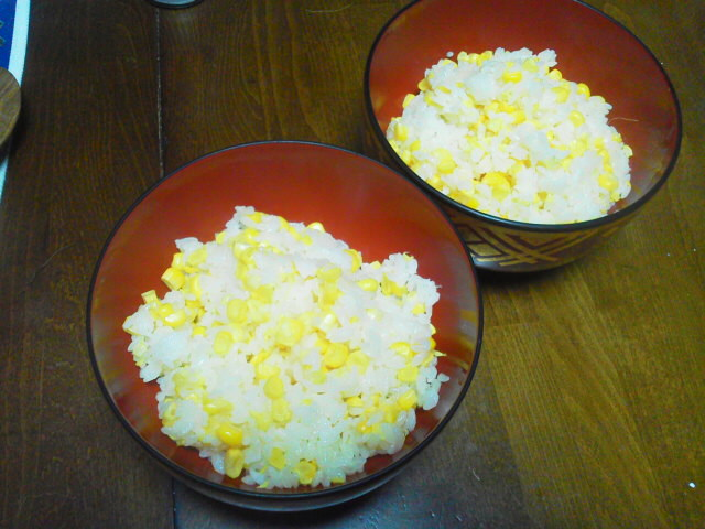 きみご飯(AKI)