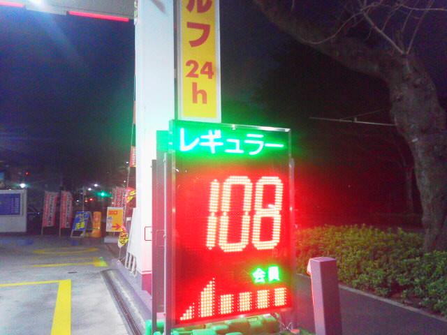 ガソリン代が…(AKI)