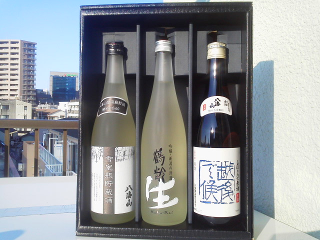 八海山の生酒3種(AKI)
