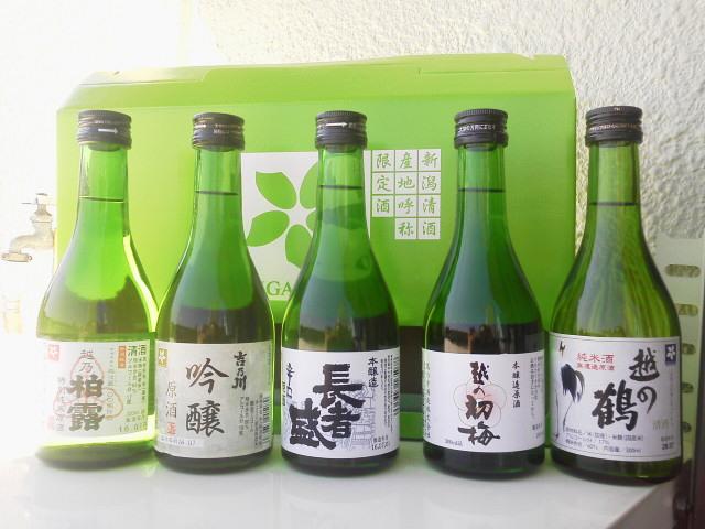 新潟清酒産地呼称限定酒(AKI)
