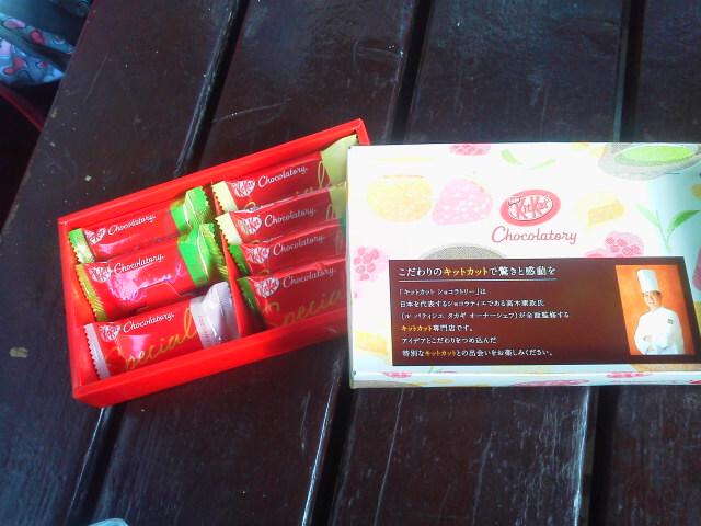 キットカットショコラトリー(AKI)