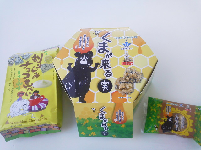 南部せんべいアレンジ菓子(AKI)