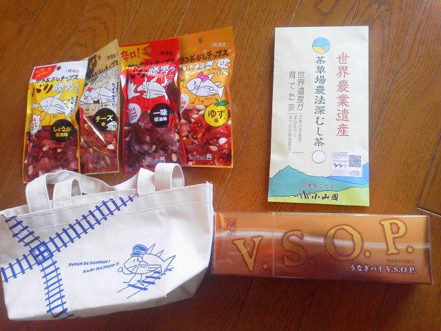 静岡土産(AKI)