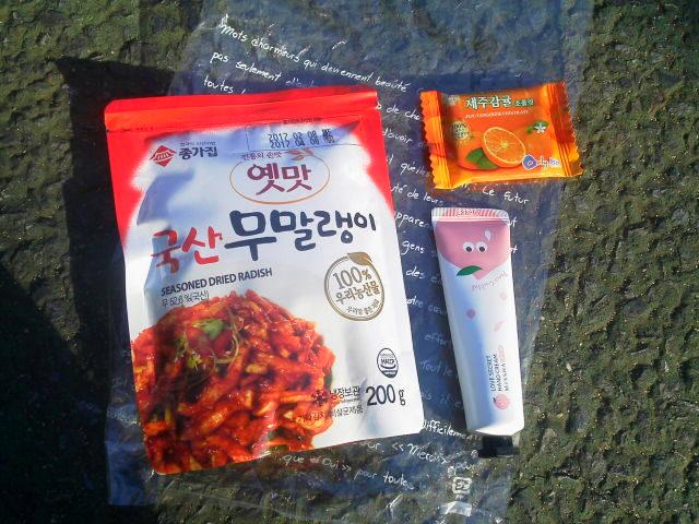 韓国土産(AKI)