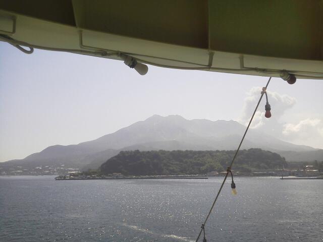 桜島(AKI)