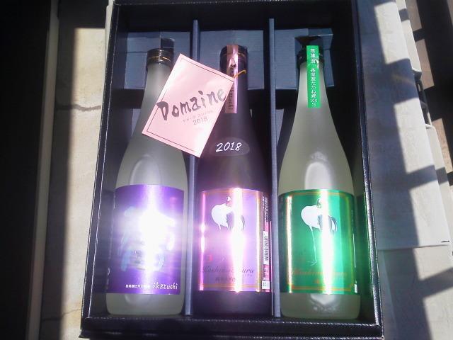 新潟銘酒3本(AKI)