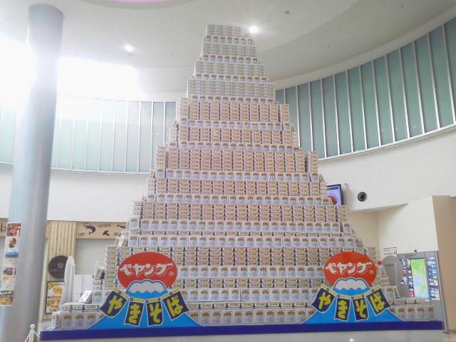 ペヤングタワー(AKI)