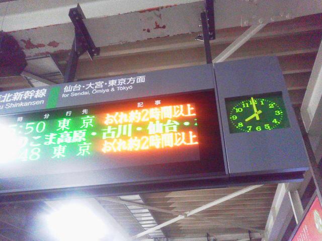 東北新幹線の遅延(AKI)