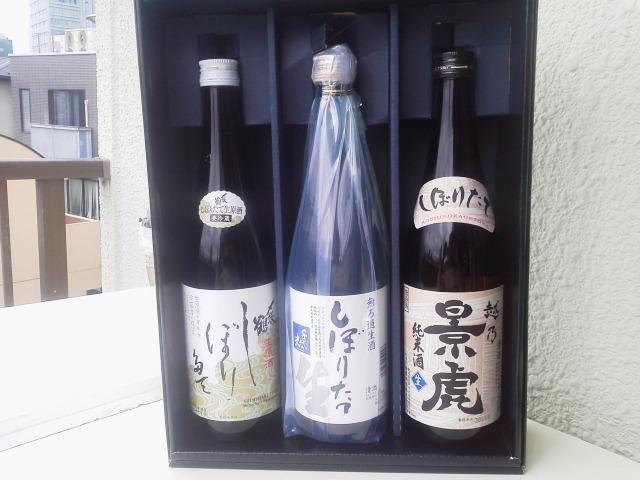 新潟の銘酒セット(AKI)